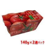 黄金の果実 熊本県産トマト ゼリー(140g×2パック)