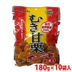 むき甘栗 210g(70g×3袋入り)×10大袋/箱