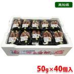 promart-jp_21710417-2