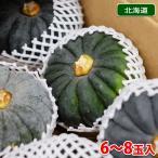 北海道産 小菊南瓜 かぼちゃ 6〜8玉入(M〜Lサイズ)(1箱)