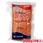 大崎水産 かに風味かまぼこ フィッシュスチック 500g(30本入り)
