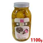 栗甘露煮 ブランデー漬 焼栗(内容量1100g 固形量650g)