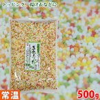 国産 ぶぶあられ(五色あられ) 米菓 500g