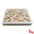 唐揚げ用 ふぐむき身 約40粒 1kg(冷凍)