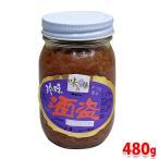 藤井からすみ店 かつお酒盗 240g