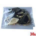 Puffer - 国産 高級トラフグ 干しヒレ 30g(25〜35枚入り)