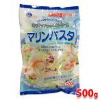 乾燥海藻麺 マリンパスタ 500g
