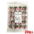 特選桜餅 20個入り