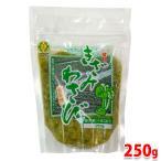 金印 きざみわさび(醤油味) 250g