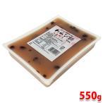 小豆入り わらび餅 550g