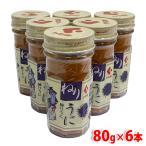 【送料無料】かね徳 練りうに 80g×6本入(1箱)