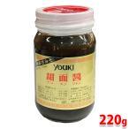 甜麺醤(テンメンジャン) 220g