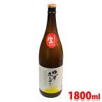 国産ゆず果汁100% ゆず丸しぼり 1800ml