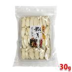 松茸100% フリーズドライ松茸(スライスカット)30g