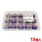 山福 業務用和菓子 花餅菊紫 17g×15個入り(冷凍)