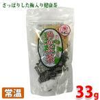 うめ入り めかぶ茶 33g(パック)