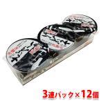 沖縄産 味付もずく 黒酢入り(60g×3個パック)×12個入り/箱