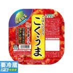 東海漬物 こくうまキムチ 320g ★冷蔵食品よりどり★10kgまで送料1個口★10個以上でクール代無料★