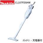 マキタ 充電式クリーナ CL107FDSHW