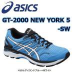 ショッピングasics asics(アシックス) GT-2000 NEW YORK 5-SW (GT-2000 ニューヨーク 5 SW) ランニングシューズ (4101) TJG947