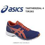 ショッピングasics asics(アシックス) TARTHERZEAL 4 (ターサー ジール 4 ) レーシングシューズ (5230) TJR282