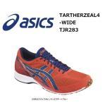 asics(アシックス) TARTHERZEAL 4-WIDE (ターサー ジール 4 ワイド ) レーシングシューズ (3052) TJR283