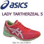 ショッピングasics asics(アシックス) LADY TARTHERZEAL 5 レディース レーシングシューズ (2001) TJR849