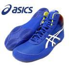 asics(アシックス) JB ELITE V2.0 FLAME レスリングシューズ (4501) TWR335
