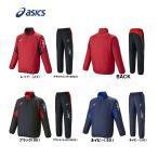 asics(アシックス) 中綿 ライトウォーマージャケット&パンツ 上下セット 【XSW218】【XSW718】