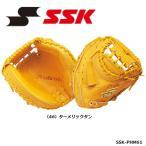 ショッピングSSK SSK(エスエスケイ) 一般硬式キャッチャーミット プロブレイン 捕手用 右投げ用 PHM61