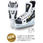 【初回研磨無料】 ZAIRAS(ザイラス) Z-30  アイスホッケースケート靴 スケート 靴 ホッケー