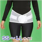腰痛ベルト 骨盤 コルセット サポーター 体幹 安定 固定 SS S M L LL SWS型 プレゼント付き