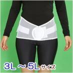 丁寧に職人が縫製している日本製。大きいサイズ しっかり固定