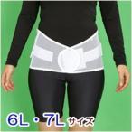 丁寧に職人が縫製している、日本製大きいサイズ しっかり固定