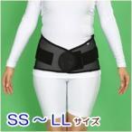 腰痛ベルト 骨盤 コルセット サポーター 体幹 安定 固定 SS S M L LL BSW型 プレゼント付き