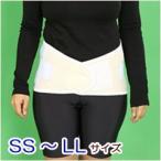 体にフィット骨盤補正丁寧に職人が縫製が縫製している、日本製