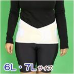 丁寧に職人が縫製している、日本製大きいサイズ 体にフィット