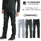 「I'Z FRONTIER(アイズフロンティア)」綿厚生地ストレッチスリムカーゴパンツ/7902/