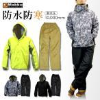 【送料無料】「Makku」THERMO SAVER完全防水防寒スーツ(上下組)/AS-3100/ 【2016 WEX カッパ】