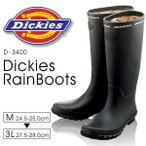 「DIckies(ディッキーズ)」メンズレインブーツ(長靴)/D-3400/【2018 EXS 年間 長靴】