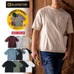 「GLADIATOR(グラディエーター)」5ポケット半袖Tシャツ/G-947/2021 プロノ 夏