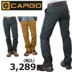 カーゴパンツ 作業着 作業ズボン 「グラディエーター」 ワイドポケットカーゴパンツ G7005