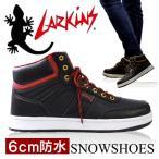 「LARKiNS(ラーキンス)」スノートレッキングシューズ/L-6076/「2016 WEX 新作 防寒 作業靴」* スノトレ 冬用靴 寒さ対策 *