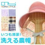 「NORA STYLE(ノラスタイル)」洗える農帽/NSR-835/【2016 WEX 年間 その他 レディース】