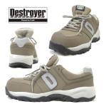 【送料無料】「DESTROYER(デストロイヤー)」セーフティランニングシューズ / 安全靴 /P-1301SR/【2016 WEX 年間 安全靴】