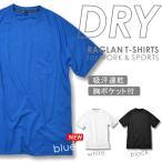 Yahoo!プロノ ウェブストア【吸汗・速乾】ワークスポーツT−シャツ/AS-657/【2015 EXS 作業服】