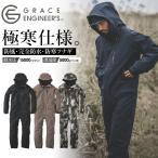 【送料無料】「GE(GRACE ENGINEER's)」防水防寒シェルスーツ/GE-207【2016 WEX 新作 防寒 ツナギ カッパ】