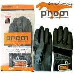 作業 作業用品 手袋 革手袋 防寒 「Prono」表ポリウレタン裏人工皮革ワークグローブ W-760 「 2016 WEX 手袋 」