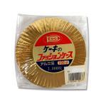 ショッピングケーキ 菓包 ファッションケース 100mm ゴールド 1000枚