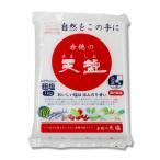 赤穂の天塩(粗塩) 1kg